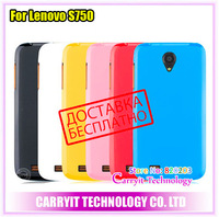 Lenovo S750 case, TPU soft jelly case for  Lenovo S750, best quality and best price! Free shipping, 1 piece drop shipping!