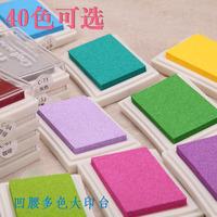 40 multicolour large Stamps inkpad diy solventborne multicolour quick dry Ink pad