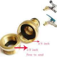 Free Shipping 3/4 Inch Brass Threaded Garden Hose Water Gun Tap Fittings Pipe Quick Connector
