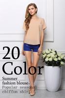 2014 Top Fashion Free shipping  Regular Top Fashion Women's Sleeve Solid Color T-shirt Sexy Summer Transparent Chiffon