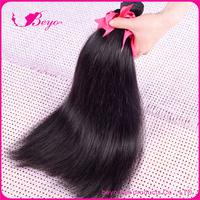 TUV Approved Beyo Hair Brazilian Virgin Hair Real brazilian straight hair 3 Bundles Free Shipping human hair extensions grade 5a