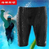 Swimwear men swim shorts trunks gym swimming shorts for men speedo brand swimsuit mens swim wear beachwear sexy long new 2014