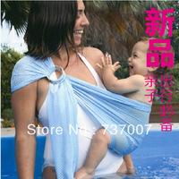 Germany KISKISE baby sling bathing towel Maternity Parenting