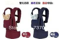 Infant baby carrier sling shoulder strap
