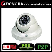 DA-IP3133HD-POE economical 1.0 megapixel poe ip camera hd 720p