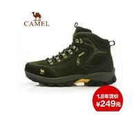 camel outdoor hot sale men's climbing shoes 82330632