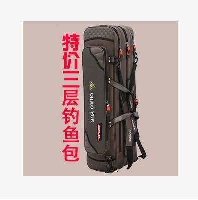 Рыболовная сумка Chaoyue 80 90 1 198