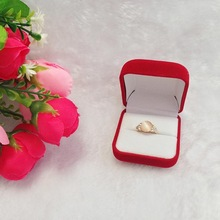 large plastic wedding ring