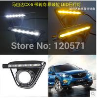 Excellent Ultra-bright Full plating CAR-Specific LED DRL For Mazda CX-5 2012-2013, LED Daytime Running Light