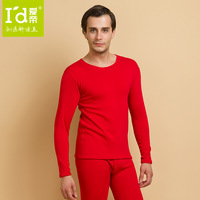 2014 Top Sales Wool Men Thermal Underwear Thick Winter Thermo Long Johns Skin-friendly Wool Thermer Underwear for Men