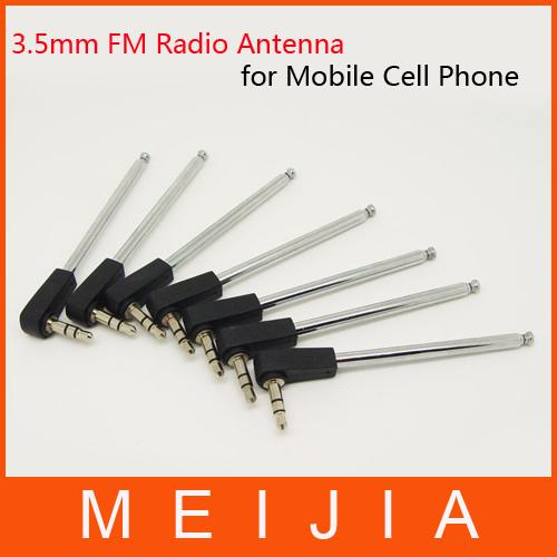 Антенна для телефона радио антенна для радио