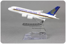 cheap singapore airline