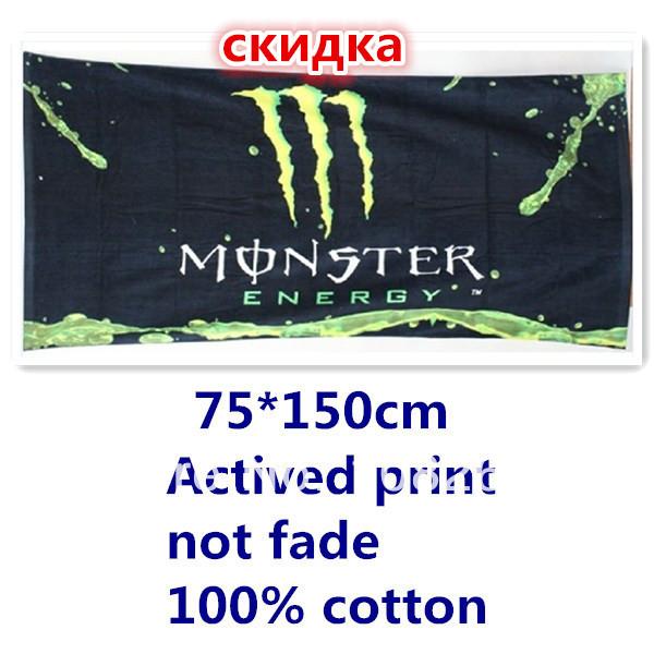 2014 New Monster 100%Cotton Children Cartoon Bath Towel Baby Beach Towel Kid Bath Robe,Japanese anime Shower Towels(China (Mainland))