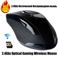 Thousands Sale High Quality Black 2.4Ghz 6 Keys Optical Wireless Gaming Mouse 7300 For Laptop Desktop Computer Free Shipping