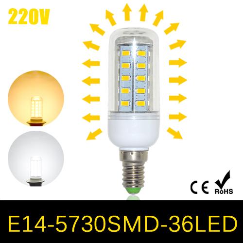 SMD 5730 E14 LED Corn bulb lamp 11W 36LEDs Energy Efficient AC 220V 240V home Spotlight LED Chandelier pendant light 4pcs/lots(China (Mainland))