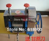 hand sugar cane juicer hand ginger juicer machine good package