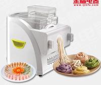 pasta machine household electric pressing machine automatic flour mixing machine dumpling wrapper machine