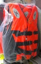 popular life jacket vest