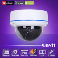 p2p plug and play Dome Camera 720P Outdoor day and night Blur Iris 15IR Security CCTV IP Camera ANRAN