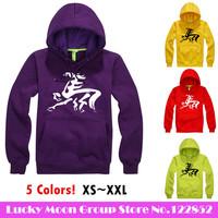 2014 Plus Size Pullover Sweatshirt Plus Velvet Thickening Autumn And Winter Men And Women's Printed Horse Hoodies Sweatshirt DIY