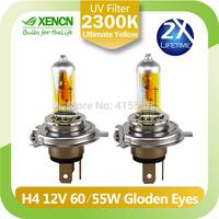 Long Lifetime XENCN H4 12V 60/55W P43t 2300K Golden Eyes Super Yellow Light Halogen Car Bulbs Headlights Free Shipping
