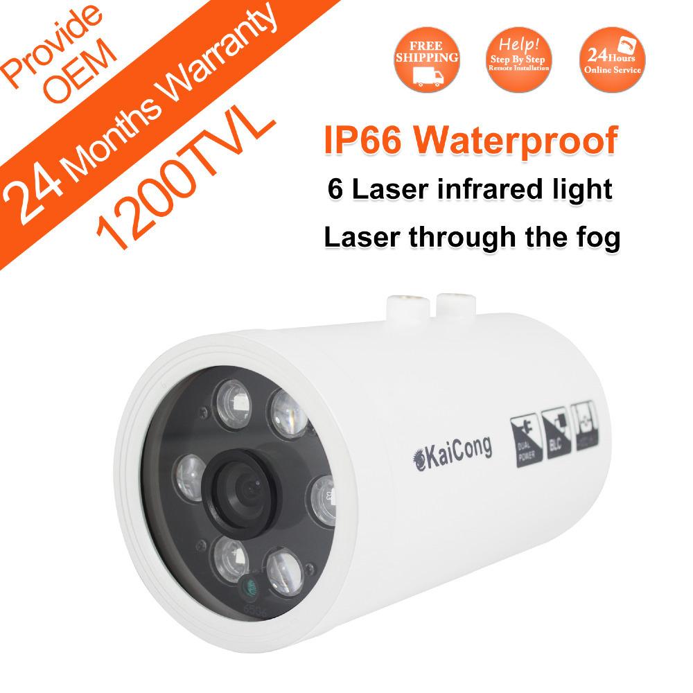 Free Shipping HD 1200 TVL Penetrating Fog Laser Outdoor Waterproof IP66 ABS plastic C