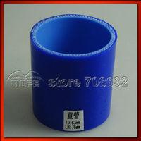 "Original Logo 5PCS 3 Ply LH: 76mm ID: 2.5"" to 2.5"" 63mm Silicone Straight Hose Blue"