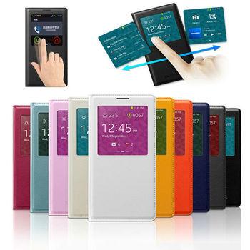 Элегантный искусственная кожа откидная крышка для Samsung Galaxy примечание 3 III N9000 чехол кожи с вид из окна, Sleep-будильника функция
