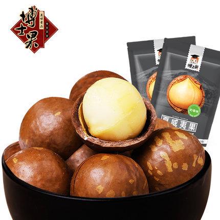 Australian nut dried fruit cream 200g 2014 new year macadamia nut