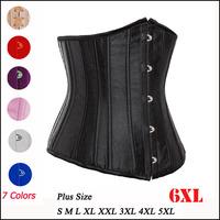 7 Colors Sexy Waist Cincher Underbust Corset Slimming Suit Shapewear Plus S-6XL Corselet Lingerie New Charming Wedding Dress