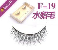 F-19 soft mink handmade false eyelashes longer cross section export fresh eyes exclusive packaging