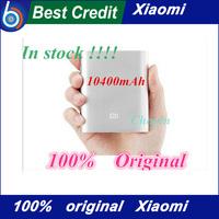 original xiaomi power bank 10400mAh High quality xiaomi 10400 portable xiaomi powerbank Charger for xiaomi hongmi iphone/ Eva