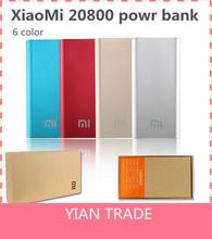 6310i phone price