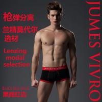 JUMES VIVRO 2 Pcs/Pot Fashion design Cotton Sexy Underwear Men Boxers,4 Size M,L,XL,XXL #U3207P, Free Shipping