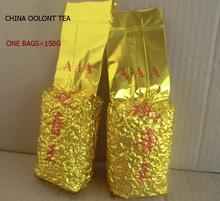 150g Top grade Chinese Oolong tea , TieGuanYin tea new organic natural health care products gift Tie Guan Yin tea
