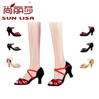 SUN LISA 7 Color Free Shipping Gorgeous Knot Women's Ladies Latin Tango Ballroom Salsa Heeled Dance Shoes 612-7 DJ 7cm Heel