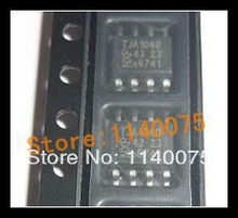 high speed transceiver promotion