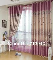 Pachira window curtain sun-shading fabric