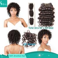 brazilian virgin hair deep wave 8inch*3pcs with gift closure,6a unprocessed brazilian virgin hair extensions human hair weaves