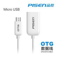 Pisen otg line otg cable flat  for SAMSUNG   n7100 i9300 n5100 t311otg adapter cable