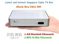 blackbox c801,starhub box,2015 Singapore Starhub Cable TV update blackbox hdc608 plus,hd-c608,better than blackbox hd-c808 plus