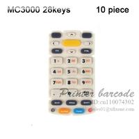Rubber Keypad for Motorola Symbol MC3000 MC3070 MC3090 28 Keys Rubber Keypads Wholesale 10 pack