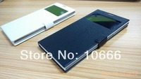 (11.11) INEW V3 Original Leather Case  free shipping / INEW V3 case / inew V3 leather case