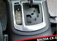 2012-2013 Mazda CX-5ABS Chrome trim AT panel decoration sticker decoration trim interior frame auto parts