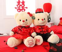 One Pair Wedding Teddy Bears Couple Plush Toys For Christmas Birthday Gifts Kids Bear Toy Teddy Plush Doll Free Shipping
