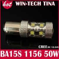 Free Shipping 1pcs/lot 50w FREE CREE XBD P21W BA15S 1156 LED Car Turn Signal Litht Bulbs DC12-24V