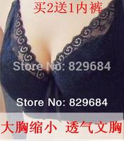 Plus size women's single-bra large push up adjustable bra deep V-neck lingerie full cup thin big size large c d e f sports bra