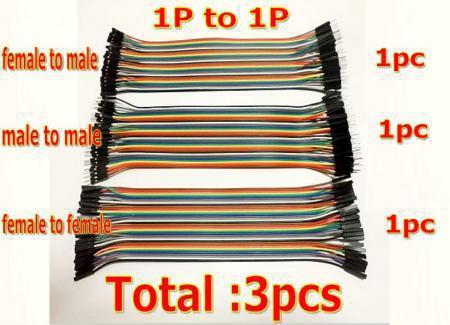 Dupont line 120pcs 20cm m