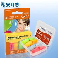 2014 hot color sleeping anti-noise earplugs anti-noise ear protector free shipping