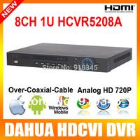 Dahua 8ch Newest Analog HD cctv DVR HDCVI 8 All Channel 720P 1U HDCVI DVR support 2 SATA HDD Smart Phone online view 8ch